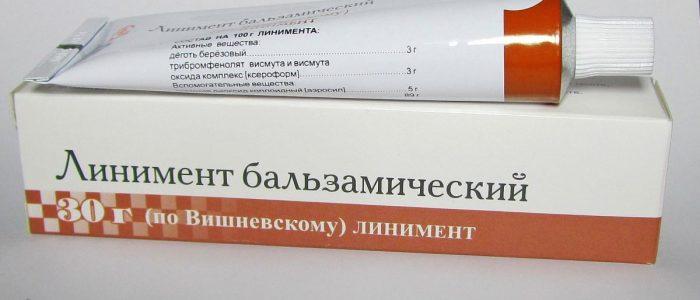 Мазь Вишневского при варикозе: как используют, состав