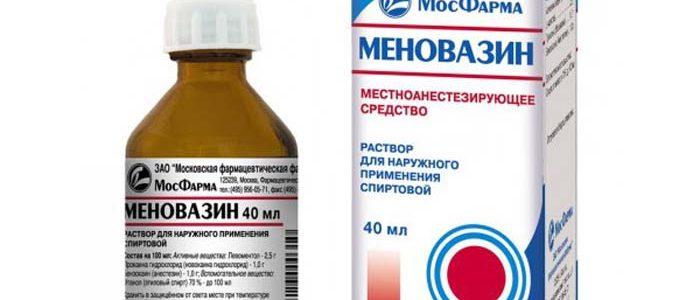 Меновазин при варикозе: применение, противопоказания
