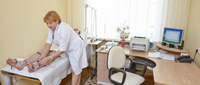 reovazografiya nizhnih konechnostei - što je reovazografija donjih udova, kada je propisana i kako se pripremiti za dijagnozu Rvg